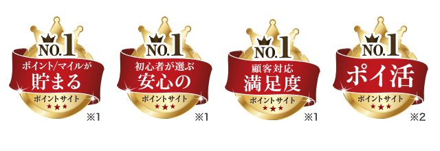 no1-badge_new